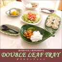 Double drop leaf tray «LL» 26 cm