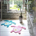 Honihonu Matt 51 x 60 cm (natural pink, blue) and floor mats / door Matt Hawaiian gadgets /TC/Hawaii