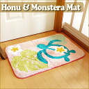 Honu & Monstera mat (S) 45 x 70 cm (natural/pink/Mint)