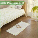 Mara poor trim mat L 50*120cm (green blue)