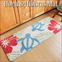 Honu & hibiscus mat (L) 45 x 120 cm (pink/blue)