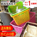 Hawaiian goods / basket / Mahalo basket-all 12 colors MAHALO BASKET (basket Mahalo) and Hawaiian goods /MAHALO basket / Mahalo basket / eco-bags / レジカゴ / cage /Hawaii.