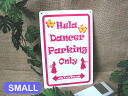 Hula Dancer Parking Only small signs aluminum
