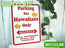 Parking For Hawaiians Only medium signs aluminum