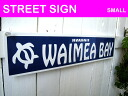 WAIMEA BAY small street sign-aluminum