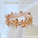 Hawaii ♪ Hawaiian jewelry ring gift * (Hawaiian jewelry ring) plumeria Lei-pink /ring-35 Hawaii ★ souvenir /hawaii miyage/Hawaiian jewelry ring / Hawaiian jewelry rings