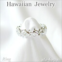 Hawaii ♪ souvenir Hawaiian jewelry * ring * silver ring (Hawaiian jewelry Silver Ring) ホヌレイ-silver /ring-54 hawaii miyage/Hawaiian jewelry ring / Hawaiian jewelry