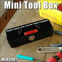 Mini Tool Box C197 miniature box