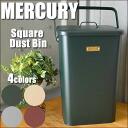 Square Dust Bin C225