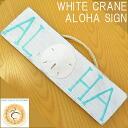 ALOHA SIGN alohasign