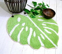 Shape Matt Monstera green / yellow