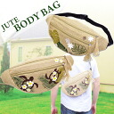 Natural jute bodybag