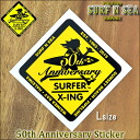 Surfer limited edition sticker 50th anniversary commemorative Xing (L)