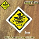Surfer limited edition sticker 50th anniversary commemorative Xing (S)