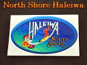 North Shore Haleiwa and stickers