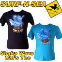 Surf and see Kids (Boys) Shaka Wave Tee