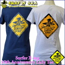 50th anniversary commemorative limited edition ladies T shirt 50th Anniversary Surfer XING Ladys Tee