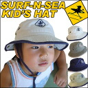 Lifesaver hat for surf and sea kids