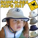 サーフアンドシー kids lifeguard Hat