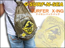 Surfer Xing nylon back pack SNS S-Xing Nylon Backpac (yellow, Navy, ミルグリーン)