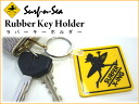 サーフアンドシー-rubber key holder KC