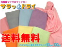 Smooth and dry bath towel set handkerchief gift
