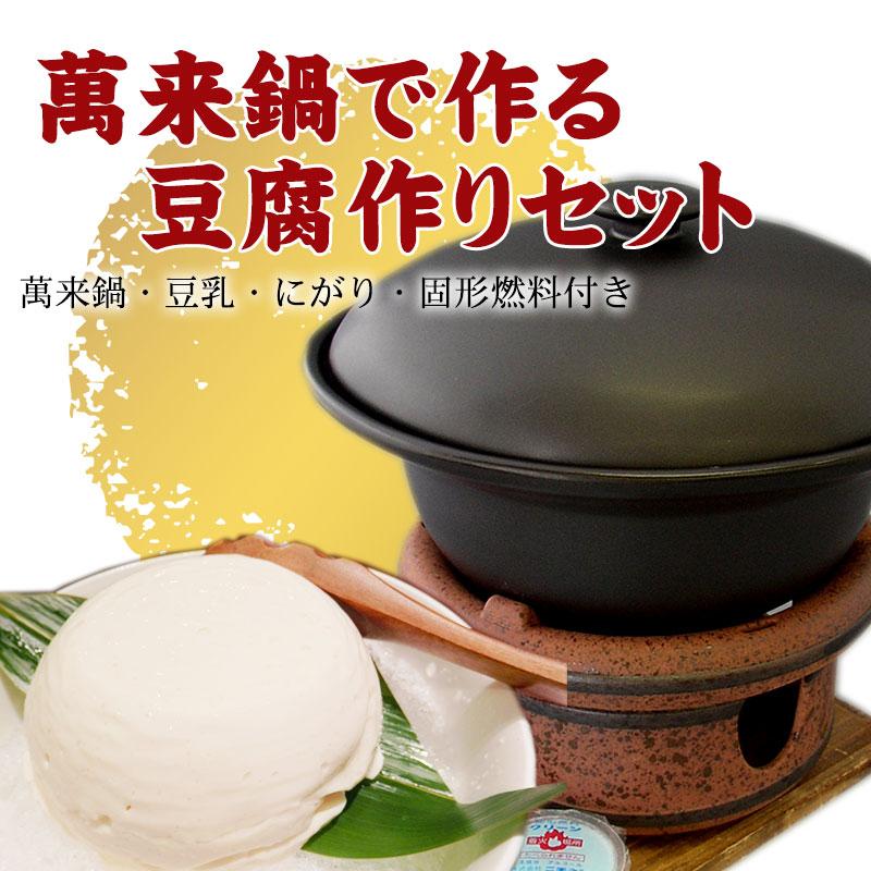 手工制作,豆腐制作 (小) 套房子