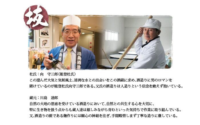 日本代拍: 【送料无料】滋贺県川岛酒造 松の花 大吟醸 藤树720ml×3