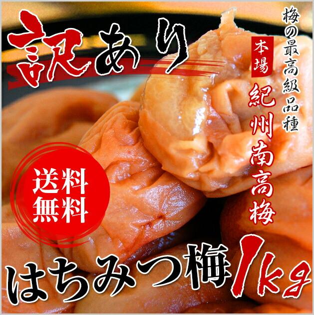 http://image.rakuten.co.jp/ume-marucho/cabinet/03524520/1765lp1.jpg