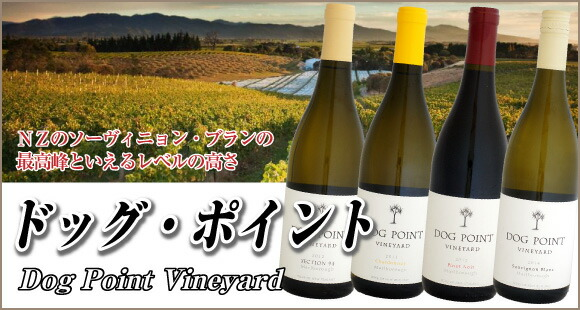 楽天市場】ウメムラ Wine Cellar...