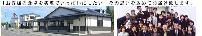 青森グルメを通信販売でお取り寄せできる味の海翁堂ネットショップ