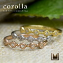 "K18 diamond ring ""corolla"""