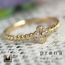 "K18 flower diamond ring ""prana"""