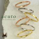 "K18 diamond coordinate ring ""acuto'"