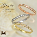 "K18 diamond eternity ring ""grado"""
