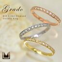 "K18 diamond eternity ring ""grado"""