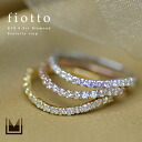 "K18 diamond eternity ring ""fiotto"""