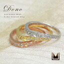 "K18 Ribbon motif diamond eternity ring ""dono"""