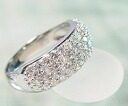 """""""We recommended! high quality! Low price! """"PT900 1ct diamond pave ring"""