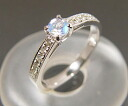 """Delicate try carving make attract a fantastic Blue..."" K18WG ブルームーンス stone diamond ring"