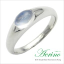 "K18 royal blue moonstone ring ""aerino"""