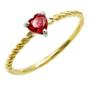 "K18/PT900 orange fire heart ring ""regaletto"""