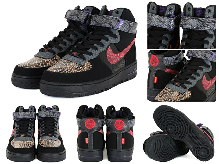 ... Hi Comfort PRM Year Of The Snake 2013 2013 012 Years, Airforce 1 sorted  with the 40 anniversary of the Nike brand, ...