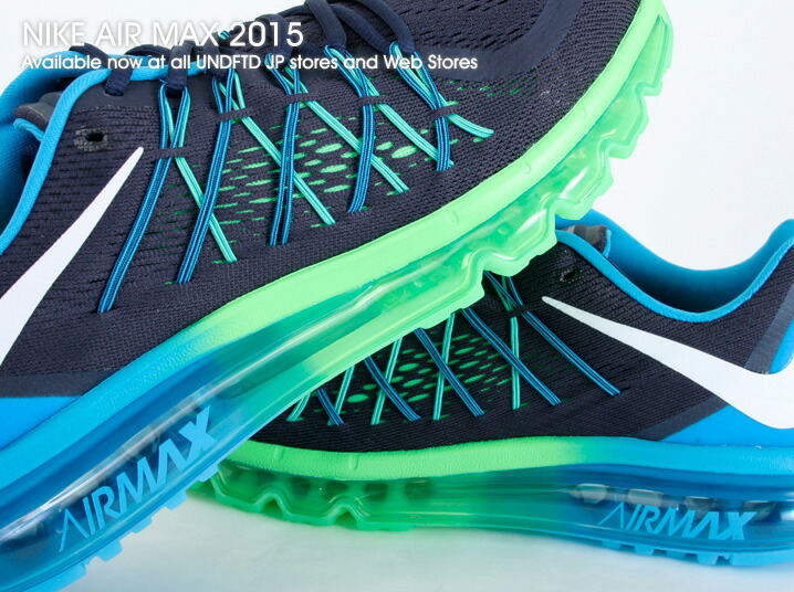 nike air max 2015 fitsole shoe