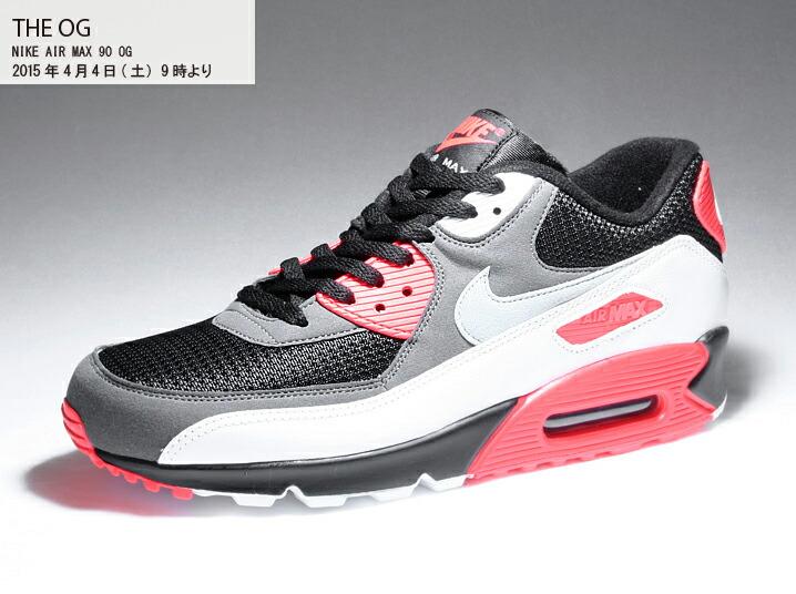 Nike Air Max 90 India
