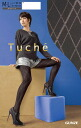 Product made in 60 GUNZE/ Gunze Tuche トゥシェ Natsuki Kato produce diamond checked pattern denier last set beauty leg tights of superior grade dressy Japan that there is considerably no tights pattern tights tiptoe change in