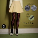 GUNZE gunze Tuche Turner diamond check pattern tights 40 denier equivalent tights diamond check diamond check pattern tights 40 denier toe switch without feet-set made in Japan