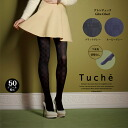 GUNZE gunze Tuche Turner Glen check pattern tights 50 denier equivalent tights Glen check check pattern tights 50 denier toe switch without feet-set made in Japan