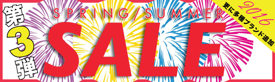 UNDERWEAR 2016 SPRING SUMMER SALE