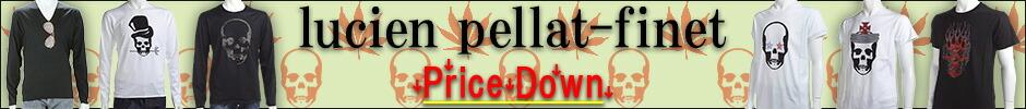 UNDERWEAR lucien pellat-finet 大幅値下